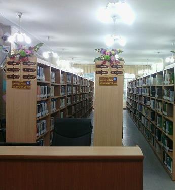 گزارش کارآموزی در کتابخانه عمومی شهرستان گتوند