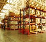 گزارش-کارآموزی-مدیریت-صنعتی؛-انبارداری-و-وجود-انبارک-ها-در-سالن-تولید-شرکت-دخانیات
