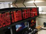 پاورپوینت-اوراق-بهادار-با-درآمد-ثابت-و-سهام-عادی