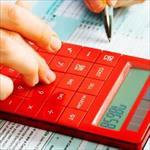پاورپوینت-(اسلاید)-تأمین-مالی-کوتاه-مدت-و-میان-مدت