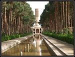 پاورپوینت-معماری-باغ-دولت-آباد-یزد