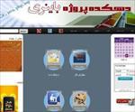 سایت-فروشگاهی-با-php-و-css-به-همراه-پایگاه-داده-در-wamp