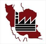 لیست-شرکتهای-شهرک-صنعتی-کاسپین-(استان-قزوین)