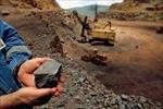 دانلود-طرح-توجیهی-اکتشاف-سنگهای-تزئینی