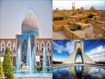 پاورپوینت-نمونه-های-پارامتریک-دیزاین-در-پروژه-های-ایرانی