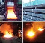 گزارش-کارآموزی-متالورژی-در-کارخانه-نورد-و-توليد-قطعات-فولادي