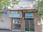 پاورپوینت-معماری-مؤسسه-باستان-شناسی-دانشگاه-تهران