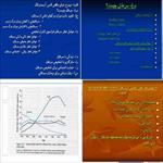 پاورپوینت-(اسلاید)-نقش-عوامل-رفتاری-در-سرطان