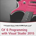 آموزش-#c-با-ویژوال-استودیو-2015