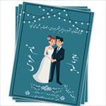طرح-لایه-باز-دعوتنامه-عروسی-(psd)