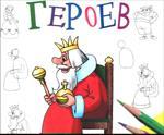 آموزش-نقاشی-برای-کودکان