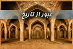شکوفایی-علوم-در-تمدن-اسلامی