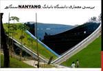 پاورپوینت-بررسی-معماری-دانشگاه-نانیانگ-nanyang-سنگاپور