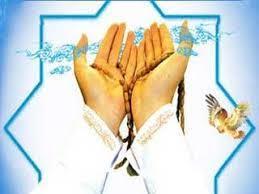 پاورپوینت نماز قطعه ای از پازل زندگی موحد