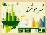 شهر-هوشمند--smart-city