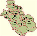 پاورپوینت-استان-فارس