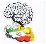 پاورپوینت-تعلیم-و-تربیت-رسمی-و-عمومی-در-جمهوری-اسلامی