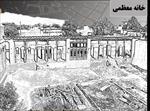 پاورپوینت-طرح-مرمت-خانه-تاریخی-معظمی-ها-(اصفهان)