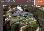 پاورپوینت-بررسی-معماری-طراحی-مجتمع-مسکونی-لوکس-مکزیکو-سیتی