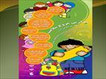تحقیق-مدارس-مروج-سلامت