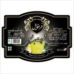 طرح-لایه-باز-شربت-به-لیمو-(لایه-باز-شربت-عرقیات-گیاهی)