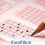 سوالات-تخصصی-آزمون-استخدامی-مامایی-جهت-استخدام-کارشناسی-مامایی-با-پاسخنامه-تشریحی