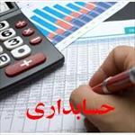 تست-های-استخدامی-حسابداری-صنعتی-همراه-با-پاسخ-تشریحی