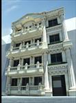 پاورپوینت-(اسلاید)-نمای-ساختمان