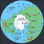 پاورپوینت-با-موضوع-قطب-شمال