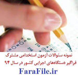 http://www.farafile.ir/content/productpic/19490MTMxNQ__.jpg