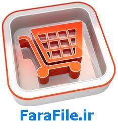 http://farafile.ir/content/temp/4444MTEvMzAvMjAxNSAxMjowMDowMCBBTTE1Mw__.jpg