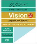 جزوه-تایپ-شده--رنگی-و-مصور-کامل-زبان-انگلیسی-یازدهم-دبیرستان