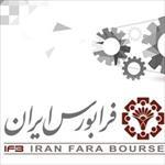 گزارشهای-سالانه-بازار-فرابورس-ایران-از-سال-1390-الی-1395