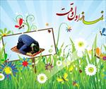 تحقیق-راههای-توسعه-فرهنگ-نماز-و-نمارخواندن-در-مدارس