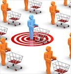 پاو وینت-(اسلاید)-رفتار-مصرف-کننده-تحقیقات-بازار-و-تبلیغات