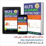 کتاب-ielts-academic-writing-task-1
