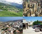 پاورپوینت-روستا--شهر