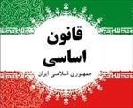 پاورپوینت-ساختار-دولت-و-ساختار-اجرائي-آن-در-قانون-اساسي-جمهوري-اسلامي-ايران