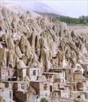 پاورپوینت-معماری-صخره-ای