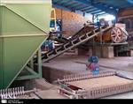 گزارش-کارآموزی-در-کارخانه-تولید-آجر