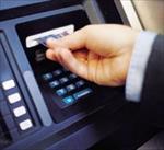 تحقیق-atm-و-بانکداری-الکترونیک