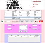 برنامه-مدیریت-فروشگاه-اینترنتی-با-جاوا-به-همراه-پایگاه-داده-در-wamp
