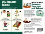 101-japanese-idoims