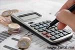 معیارهای-ارزیابی-سرمایه-گذاری-و-تصمیم-گیریهای-بودجه-بندی-سرمایه-ای