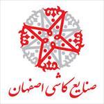 گزارش-کارآموزی-در-کارخانه-کاشی-اصفهان