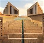 پاورپوینت-نگرش-ها-در-معماری