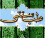 پاورپوینت-(اسلاید)-مبانی-طب-سنتی-ایران