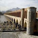 پاورپوینت-(اسلاید)-معماری-ایران-در-دوره-سلجوقیان