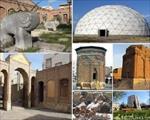 تحقیق-معماری-شهرستان-مراغه