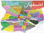 پاورپوینت-(اسلاید)-آشنایی-با-محله-های-اصفهان